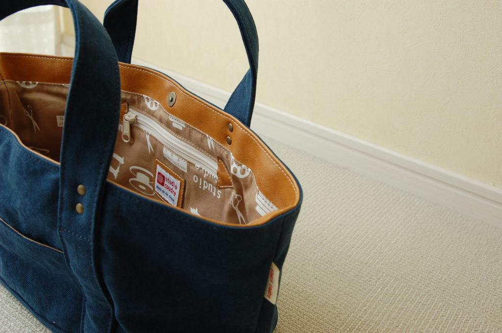 倉敷帆布*横長トートバッグのファスナーポケット
