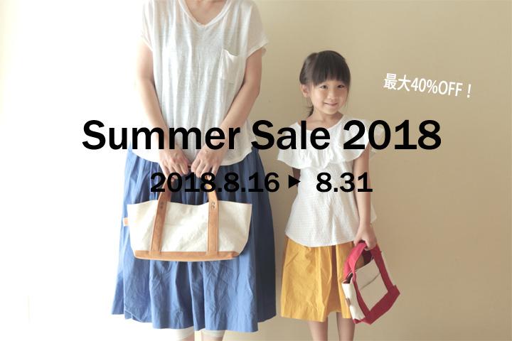 studio coudre(スタジオクードル)Summer Sale 2018
