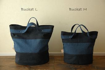 倉敷帆布バケット<ブルー×ブラック>のサイズ比較