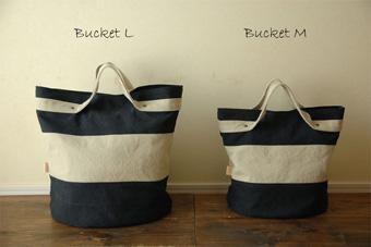 倉敷帆布バケット<サンドベージュ×ブラック>のサイズ比較