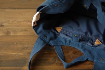 倉敷帆布多ポケット2Way肩掛けトートバッグ<ブルー>の内布