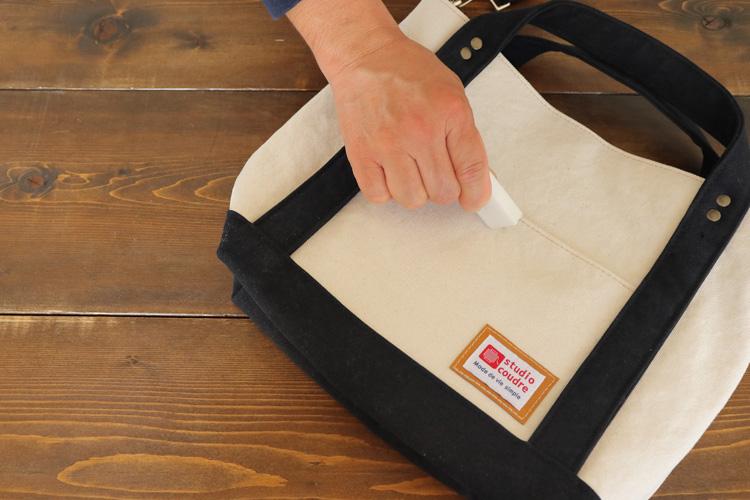 帆布バッグの日常のお手入れ-消しゴムの活用