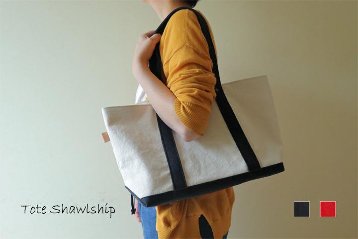 A4サイズ対応 大容量の肩掛け横長トート<全2色*倉敷帆布使用>